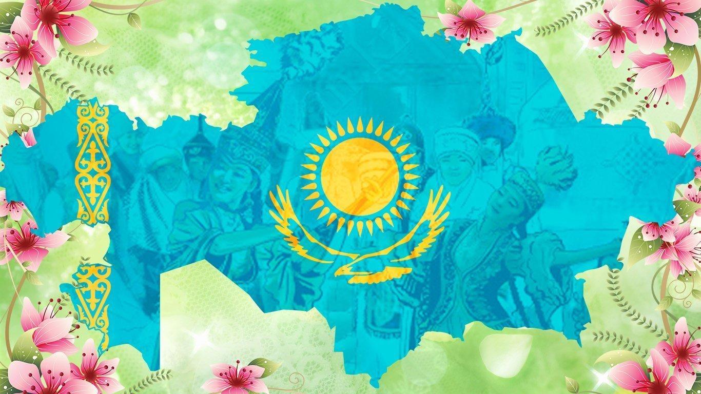 Открытки с казахским праздником 15 марта, картинки для создания