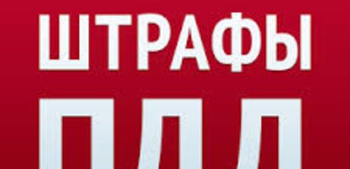 онлайн кредит с плохой кредитной историей 100 процентов одобрения украина