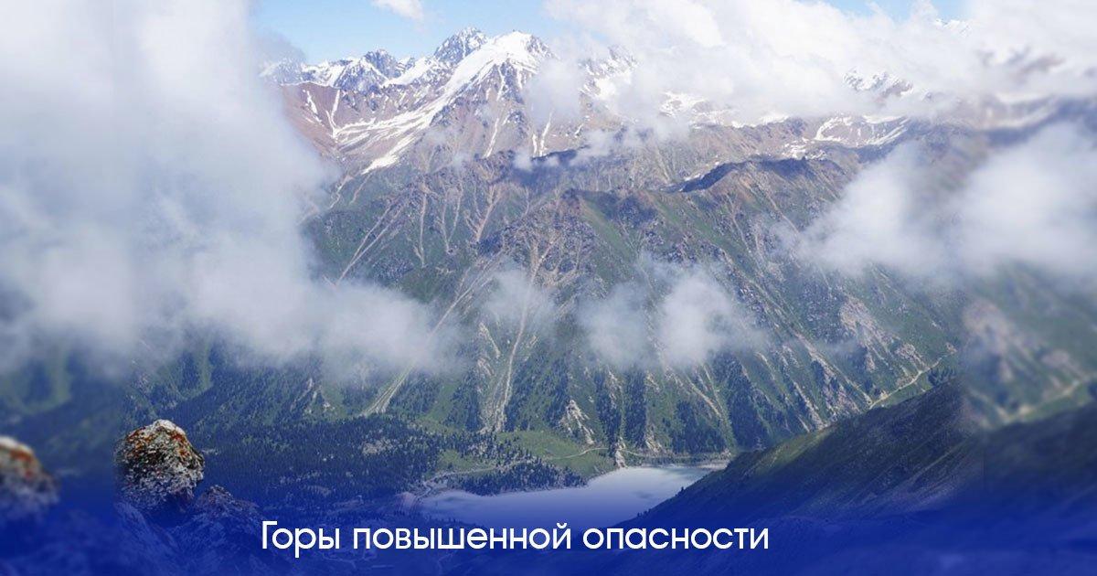Не ходите дети в горы погулять - Yvision.kz