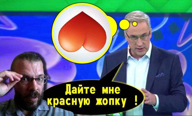 Норкин Новые Анекдоты Видео