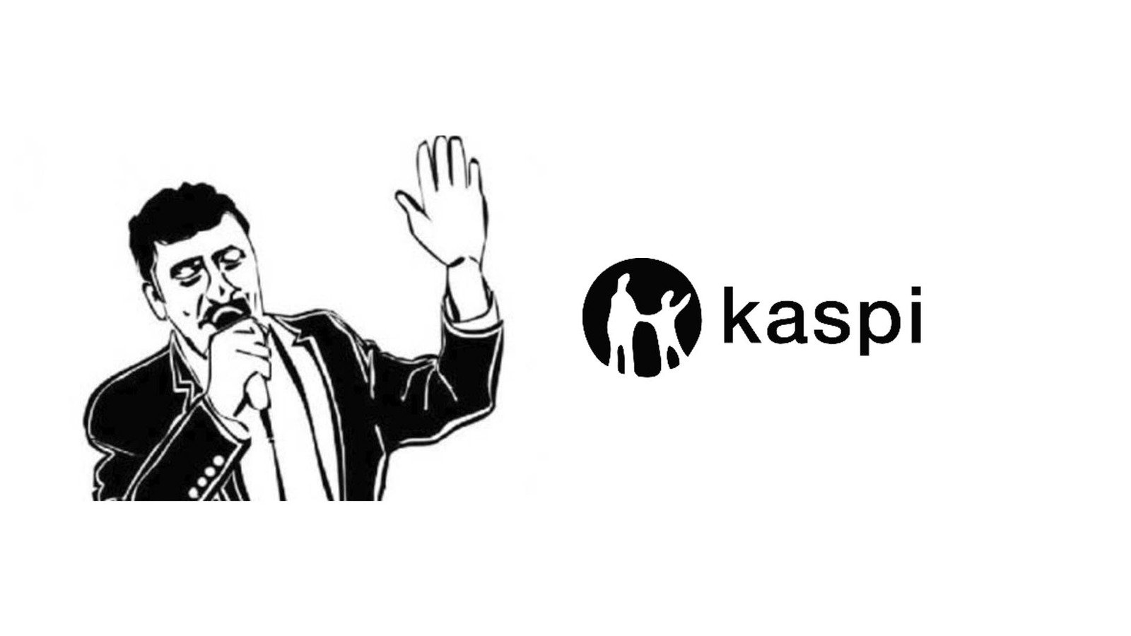 как снять с kaspi qr кредит