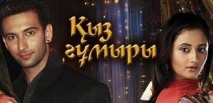 meri-key-astana-telearnasi-kiz-gumiri-seriali-porno-filmi-onlayn