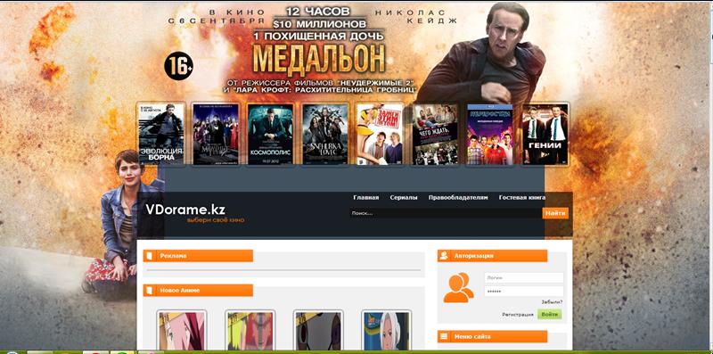 novie-sayti-kino