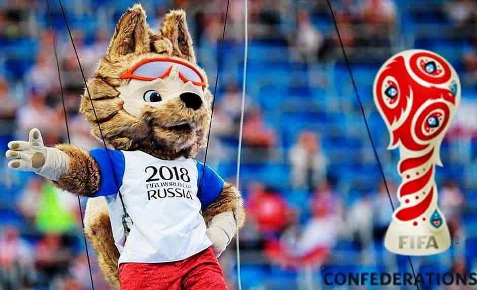Про любовь, картинка чемпионат мира по футболу 2018