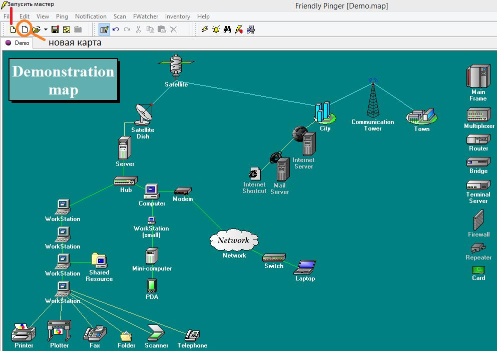 Карта сети программа, ебут на вечеринке красивую брюнетку