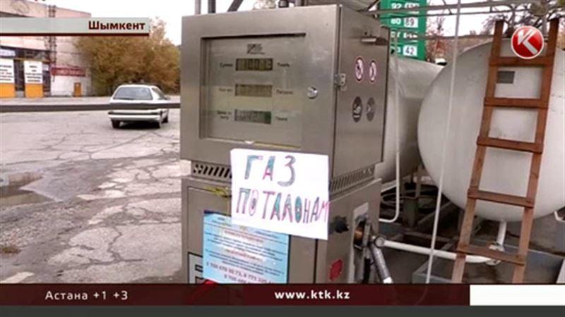 Газ по талонам