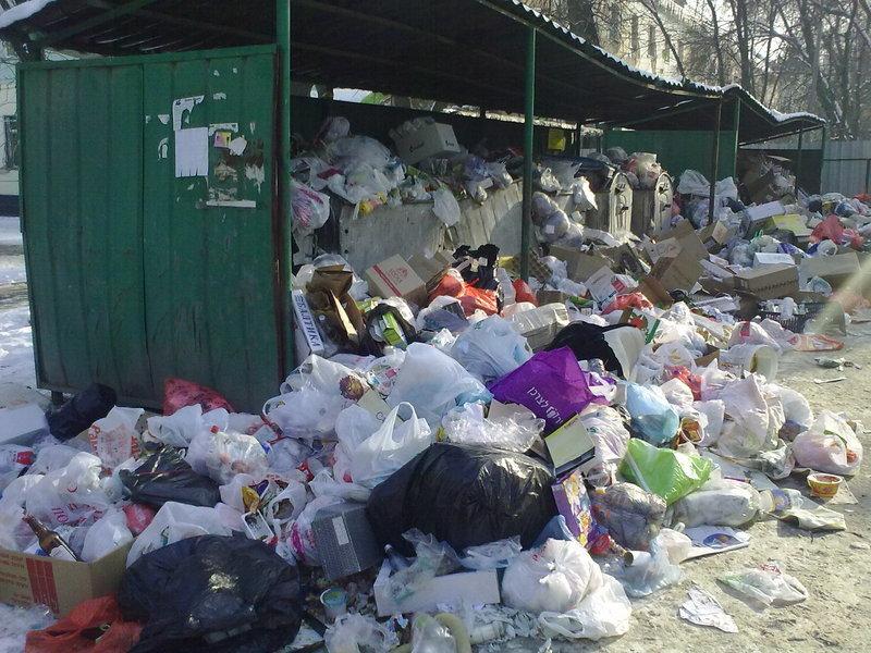 Городской мусор