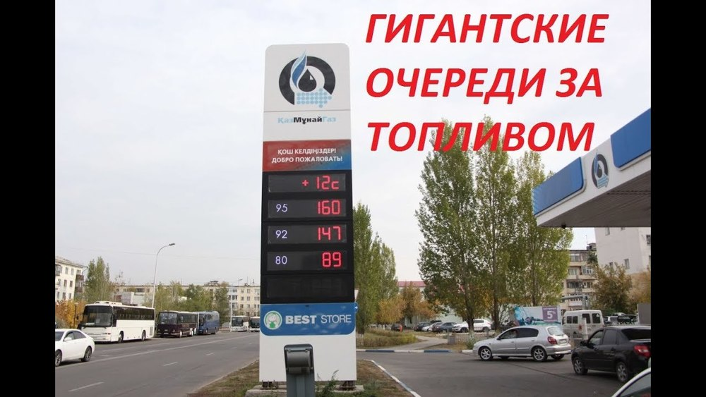 Огромные очереди за бензином