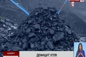 Дефицит угля