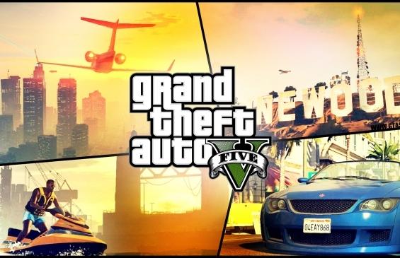 GTA 5 дата выхода