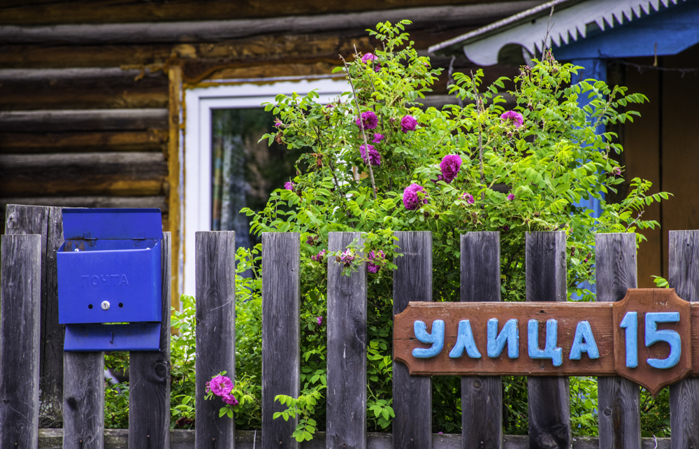 деревня Аскат, Горный Алтай