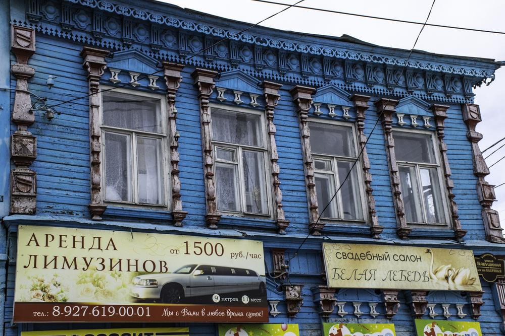 город Сызрань, Россия