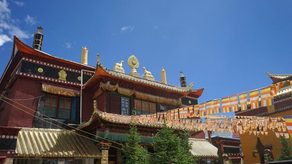 город Гардзе, Восточный Тибет