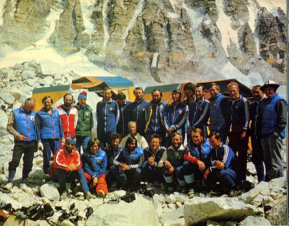 Эверест-82