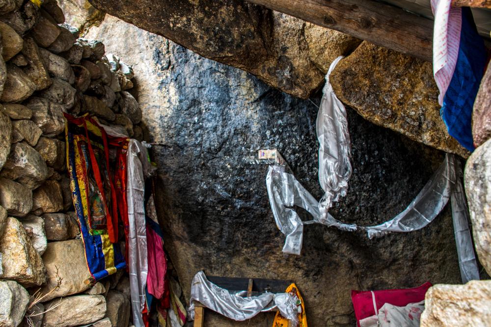 Кампо Ненанг, место Первого Гьялва Кармапы