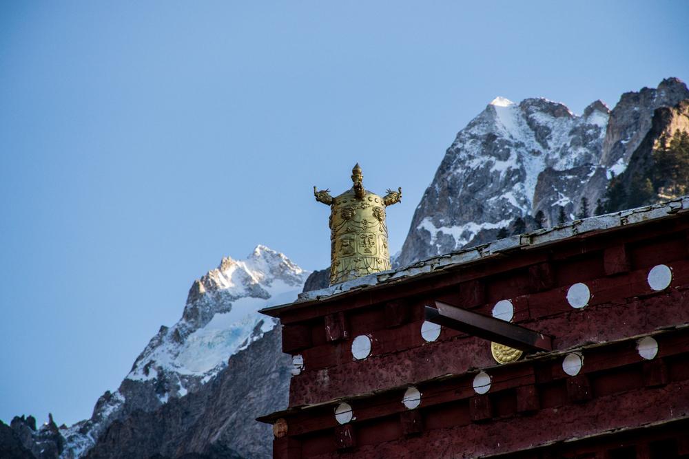Него Гомпа, Восточный Тибет