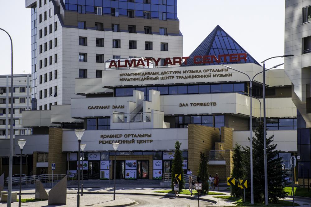 Almaty Art Center