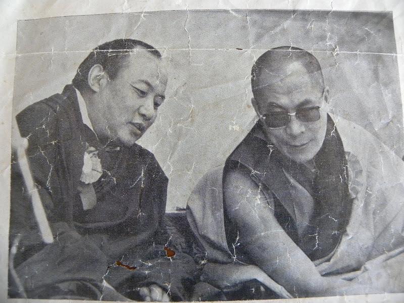 16-й Гьялва Кармапа и 14 Далай-Лама