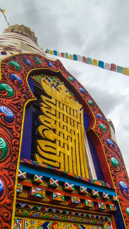 ступа Калачакры, Гардзе, Восточный Тибет