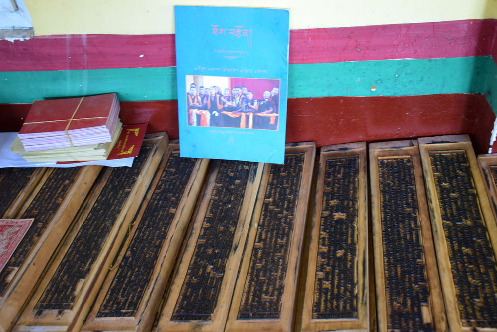 тибетские книги, Кангьюр и Тенгьюр