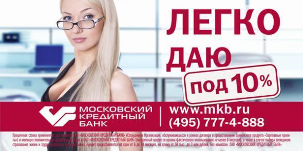 Рекламные сексуальные образы