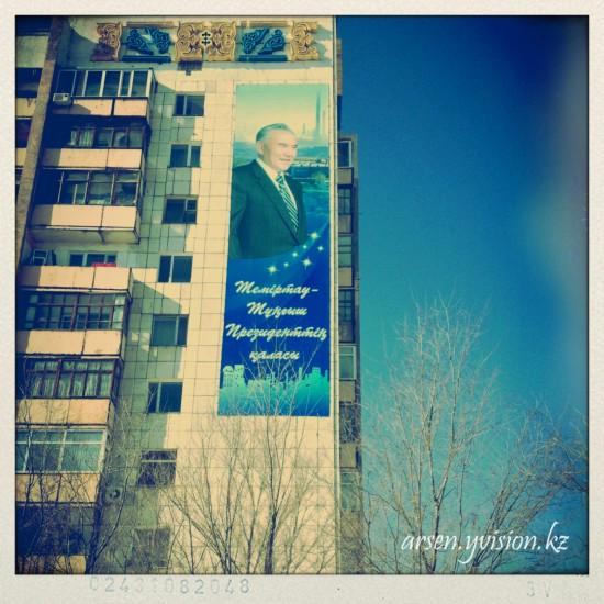 Портрет,Назарбаев,Темиртау