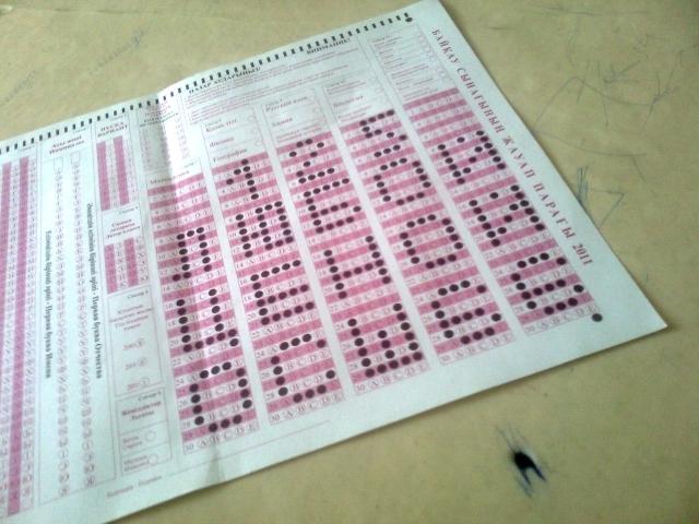тесты воуд по химии для 5в072700 и 5в072800