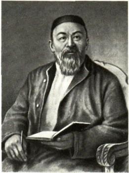 Абай Кунанбаев.