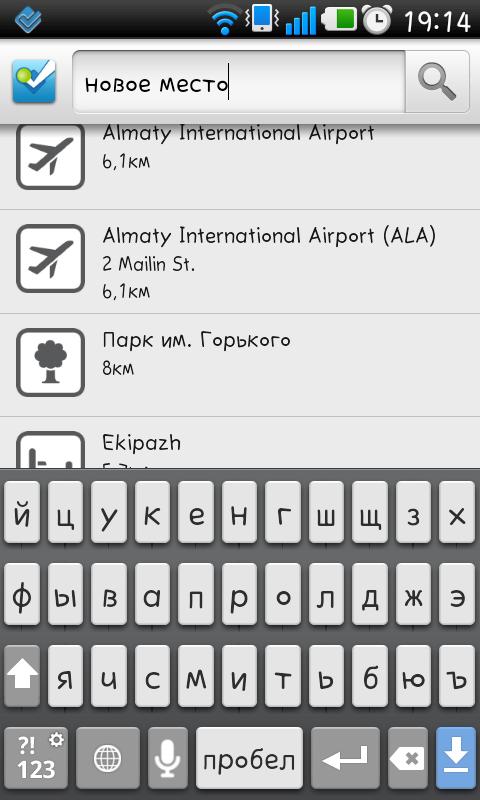 Добавить новое место в Foursquare как добавить