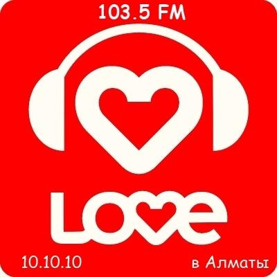 лове радио в Алматы, love radio, 31, 103.5 ,