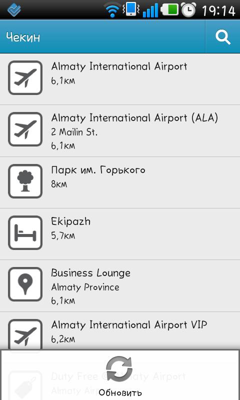 Foursquare add place добавить кнопку как добавить место кнопка пропала