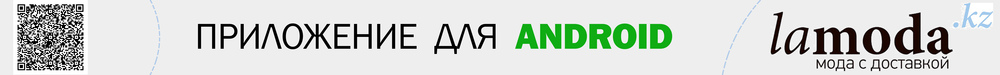 Lamoda app приложение лямода ламода кз