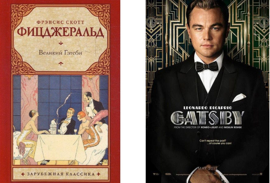 an analysis of the life of nick carraway in the novel the great gatsby by scott f fitzgerald Nick carraway in the great gatsby, free study guides and book notes including comprehensive chapter analysis, complete summary analysis, author biography information, character profiles, theme analysis, metaphor analysis, and top ten quotes on classic literature.