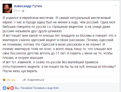 ГУТИН АЛЕКСАНДР КНИГИ СКАЧАТЬ БЕСПЛАТНО