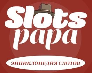slotspapa.com