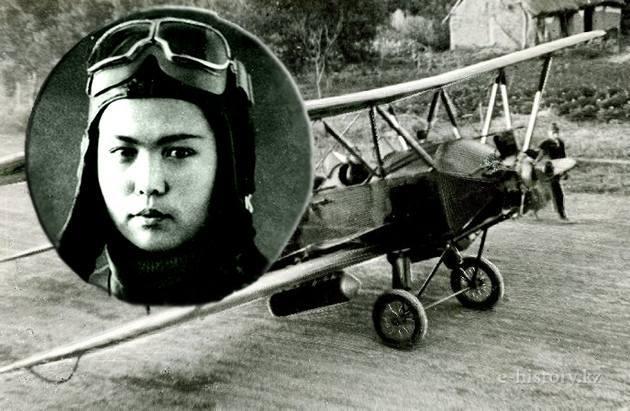 Отважный летчик Хиуаз Доспанова