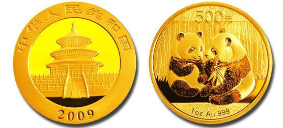 Золотой юань бездепозитные бонусы от форекса