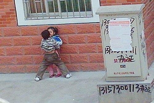 Дет занимаються сексом