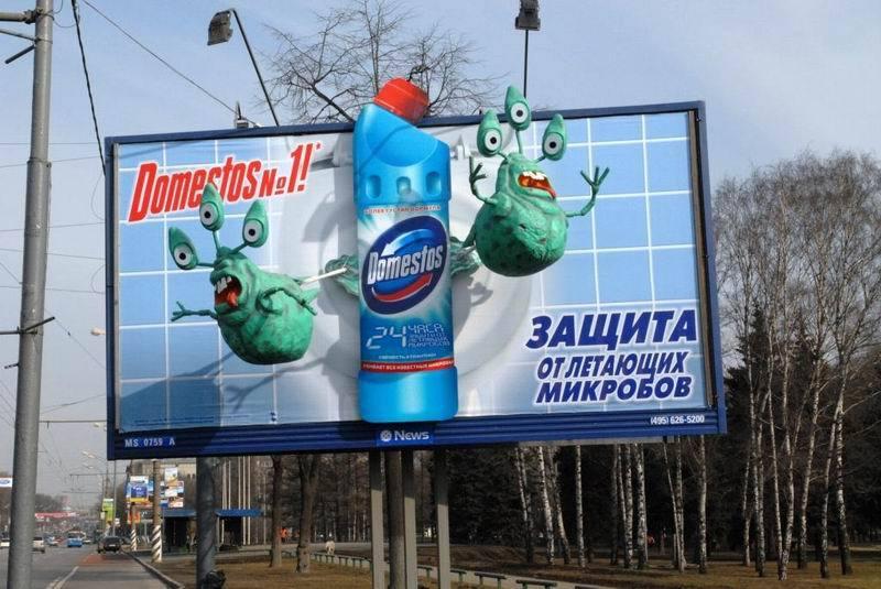 как создать рекламный антикризисныйслоган