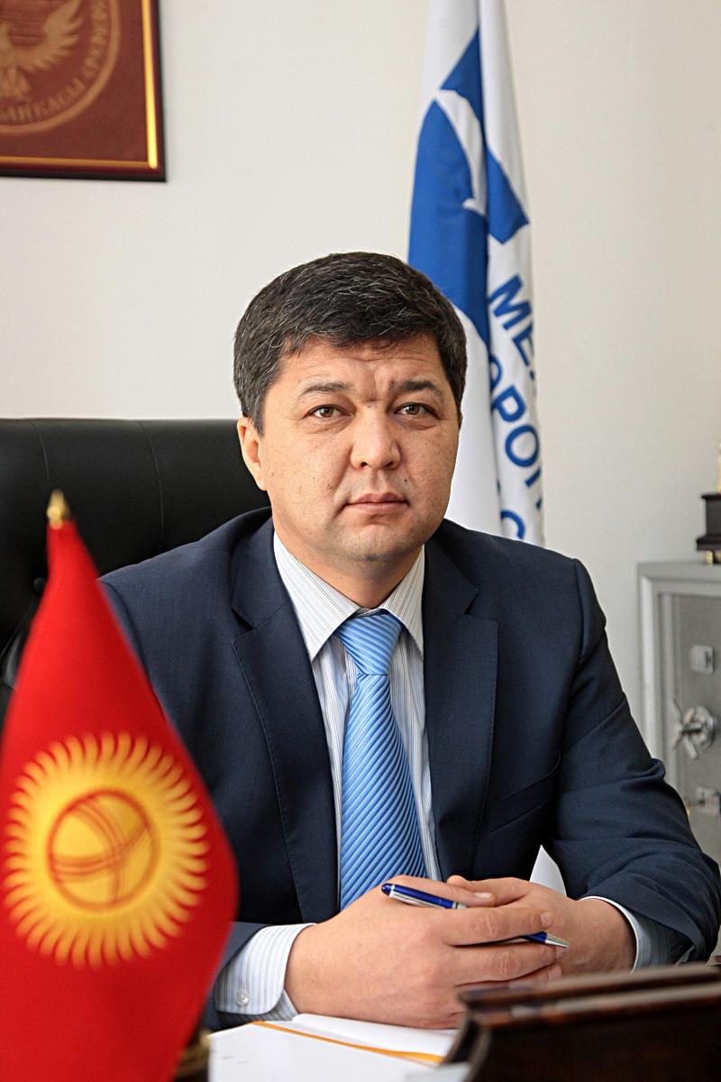 президент ОАО «Международный аэропорт «Манас» Эрик Шайдинов