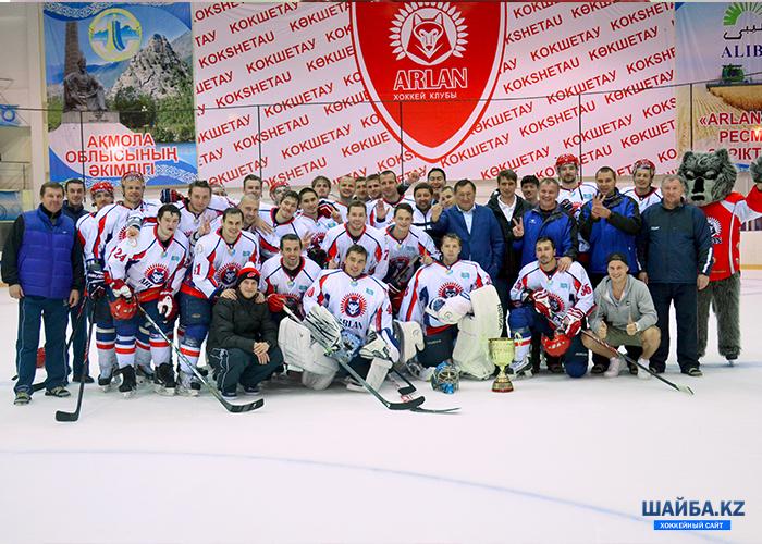 Арлан - трёхкратный обладатель Кубка Зернового союза Казахстана