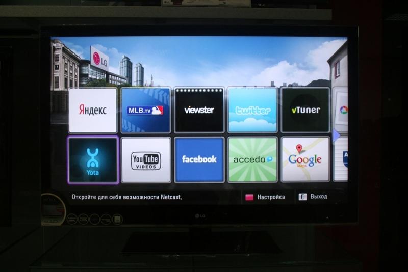 Интернет контент в телевизорах LG