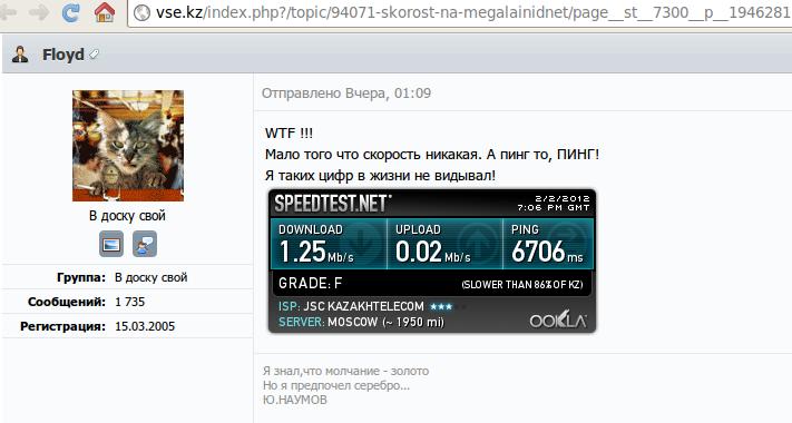 Казахстанское порн megatorrents