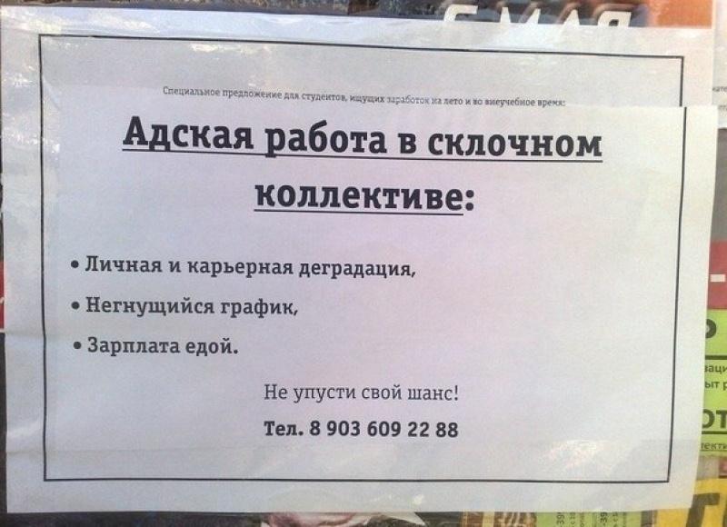Индивидуалки москвы самые дорогие и вип фотки
