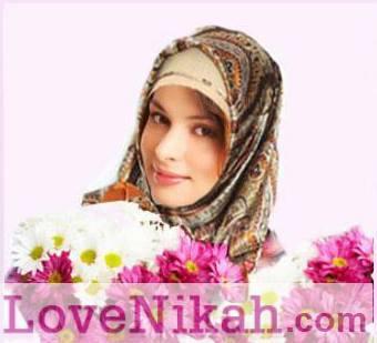 знакомство жена мусульманские вторая