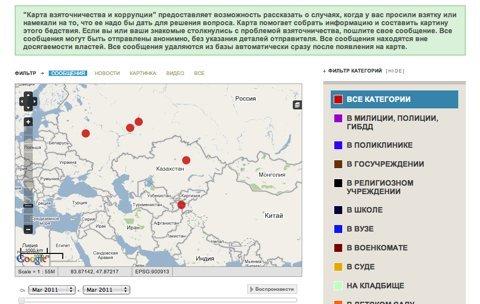 http://vzyatka.crowdmap.com