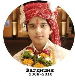 balika vadhu индийский сериал с русскими субтитрами