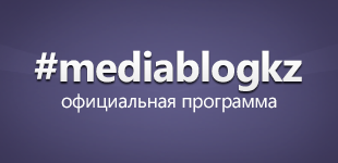 программа блог-конференции