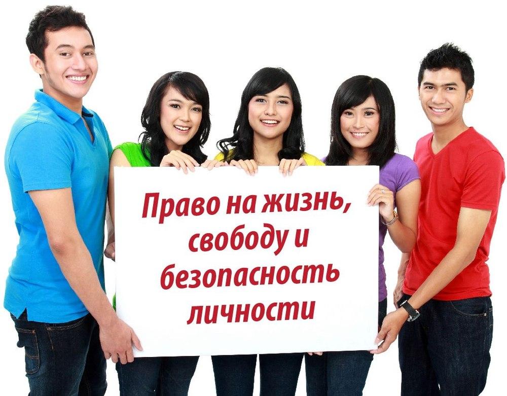 отель июле, картинки права молодежи коммуникатор поможет вам