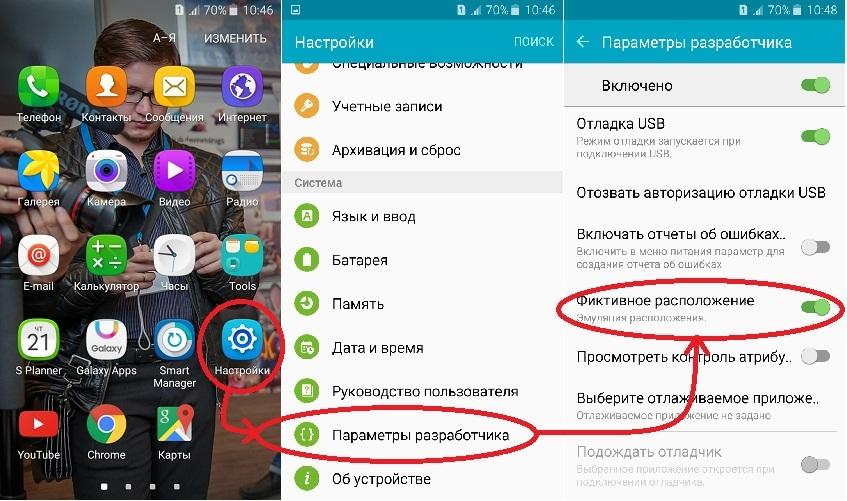 Как заменить иконку в приложении на андроиде